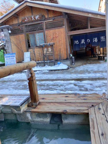 草津温泉無料温泉地蔵の湯