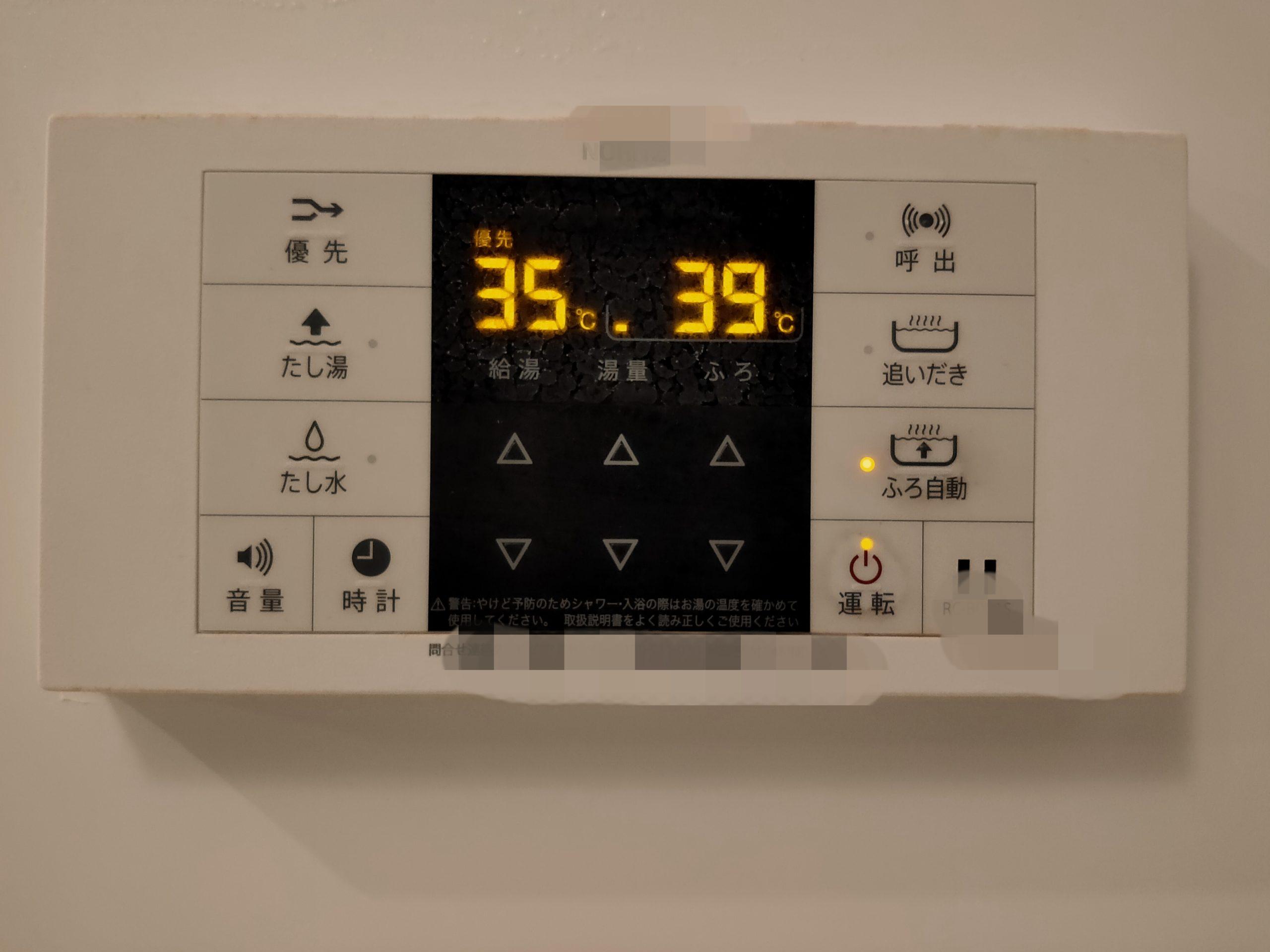 夏の給湯温度・ガス代節約